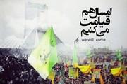 پاسخ به تحریمها | تأکید مراجع بر حضور گسترده در راهپیمایی ۲۲ بهمن