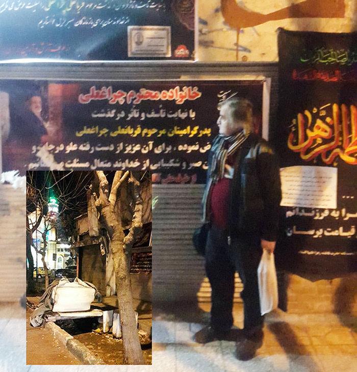 يخ فروشي خيابان فلسطين