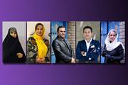 ۲۷ بهمن | هشتمین جشنواره مد و لباس فجر در چابهار