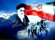 پیام شهردار تهران به مناسبت چهلمین سالگرد پیروزی انقلاب اسلامی ایران