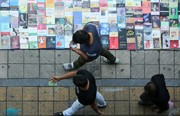 تهران   ارائه باکس کتاب به دستفروشهای خیابان انقلاب