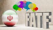 پاسخ به ۱۸ سوال درباره روابط ایران و گروه ویژه اقدام مالی (FATF)