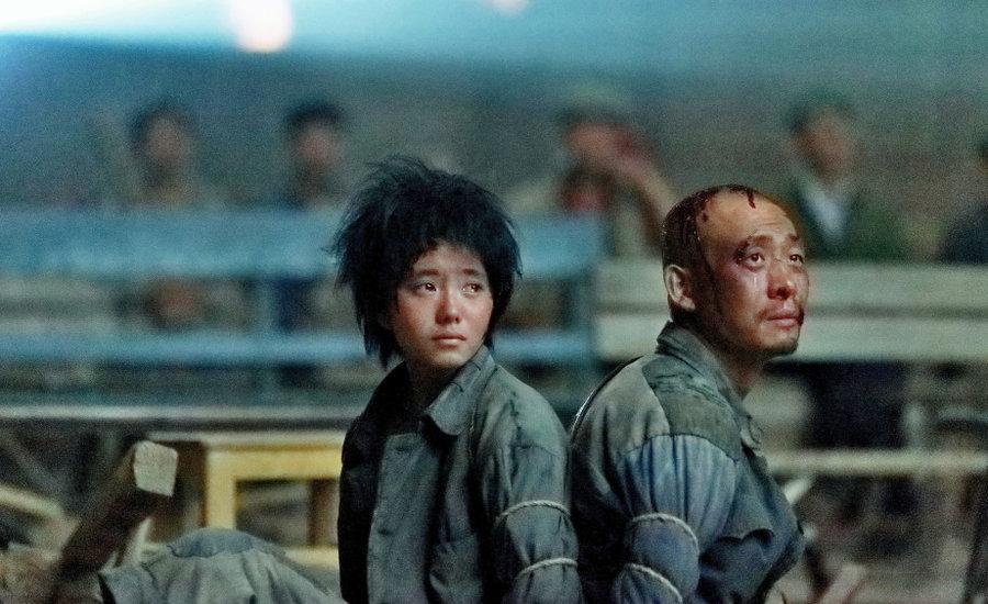 فيلم يك ثانيه ژانگ ييمو