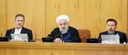 روحانی: اهل گفت وگو هستیم اما فشار و تحمیل نمیپذیریم