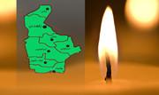 اعلام ۳ روز عزای عمومی در استان سیستان و بلوچستان