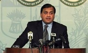 پاکستان حادثه ترویستی سیستان و بلوچستان را محکوم کرد