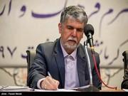 پیام وزیر فرهنگ و ارشاد اسلامی به هشتمین جشنواره مد و لباس فجر