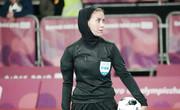 گلاره ناظمی نیمهنهایی فوتبال جام ملتهای اروپا را سوت میزند