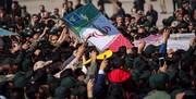 یادواره شهدای حادثه تروریستی زاهدان در حسینیه سپاه
