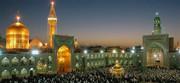 اعزام بازنشستگان تامین اجتماعی به مشهد در ایام نوروز