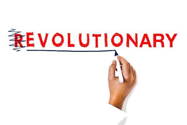 كنفرانس انقلاب و تكامل