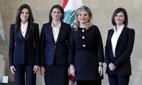 نخستین وزیر کشور زن در جهان عرب انتخاب شد