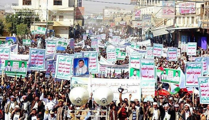 تظاهرات در يمن