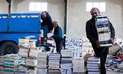 انبوه کتابهای قاچاق در انتظار خمیر شدن