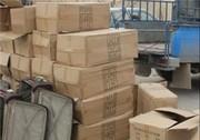فیلم | ۹۰ درصد لوازمخانگی بازار قاچاق است