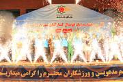 تیم مترو قهرمان اولین لیگ فوتسال شهرداری تهران شد