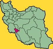 آشنایی با استان کهگیلویه و بویر احمد