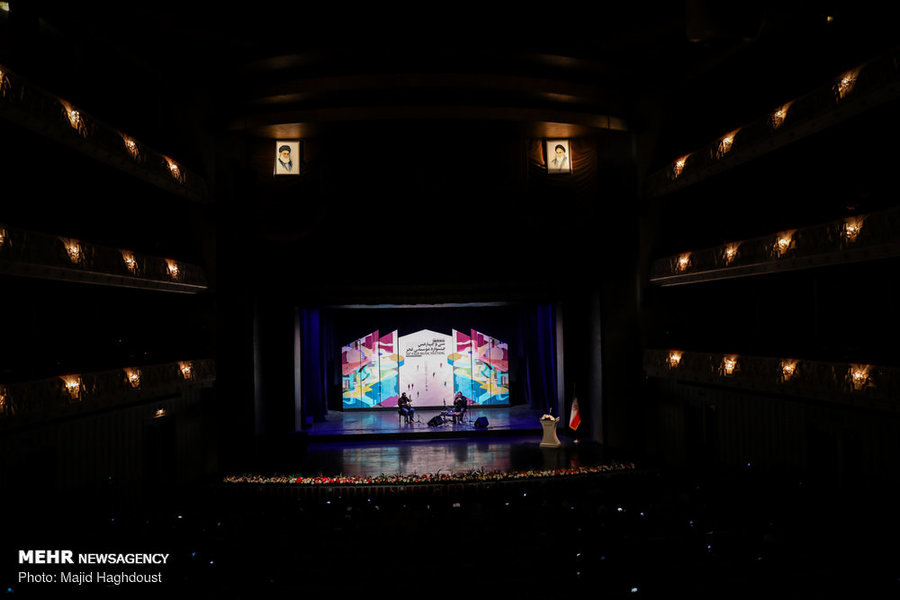 مراسم اختتامیه سی و چهارمین جشنواره موسیقی فجر
