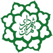 جزئیات تحقیق و تفحص از املاک در اختیار شهرداری تهران