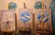 حاشیه نگاری بر نهمین روز جشنوارهی تئاتر فجر |  از تعجب تا سرگرمی