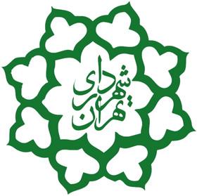 تهران   افتتاح پروژه سرزمین پرواز