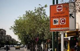 دلایل عدم کارایی محدوده زوج و فرد در تهران