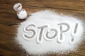 نکته بهداشتی: نمک کمتری بخورید