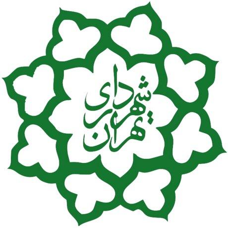 آرم شهرداري تهران