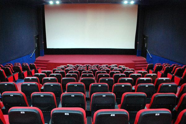سينما