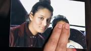 بریتانیا و سلب تابعیت دختر نوجوان عضو داعش