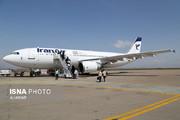 ماجرای دو مرتبه پرواز ناموفق تهران - استانبول