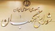 علی مطهری تایید صلاحیت شد؟ | واکنش شورای نگهبان