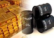 کاهش قیمت نفت و افزایش نرخ طلا در بازارهای جهانی