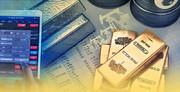 ۳ اسفند ۹۷ | کاهش بهای نفت؛ افزایش قیمت طلا