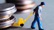 فیلم    از دستمزد سال آیندۀ کارگران چه خبر؟