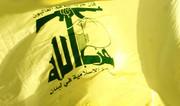 واکنش حزب الله به انفجار بیروت؛ فاجعهای است که همبستگی همگان را میطلبد