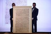 حکاکی مصحف شریف قرآن ۷.۷ میلیارد تومان فروخته شد
