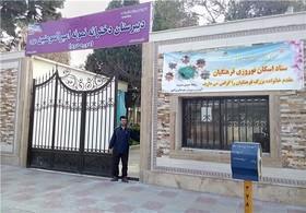 ثبتنام اینترنتی اسکان نوروزی فرهنگیان آغاز شد