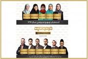 تصویر ۱۱ چهره مردمی سال بر تابلوهای شهر نقش میبندد