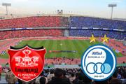 باشگاههای استقلال و پرسپولیس شهریورماه ۹۸ واگذار میشوند