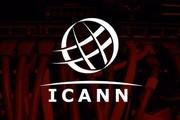 هشدار آیکان در مورد حمله به زیرساخت اینترنت