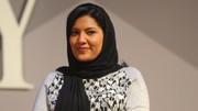 عربستان نخستین سفیر زنش را به آمریکا میفرستد