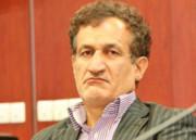 حضور فعال ایران در کنوانسیونهای بینالمللی محیط زیست