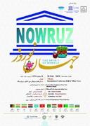 برگزاری جشن نوروز در برج میلاد با حضور ۱۲ سفیر حوزه ثبت جهانی نوروز