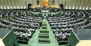 نامه ۱۵۰ نماینده در مخالفت با استعفای ظریف