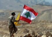 دفاع از مقاومت پاسخ لبنان به انگلیس