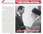 خط حزبالله ۱۷۴   حرکت به سمت آینده روشن