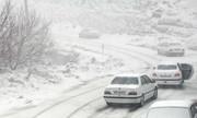 هشدار هواشناسی درباره آبگرفتگی و کولاک برف