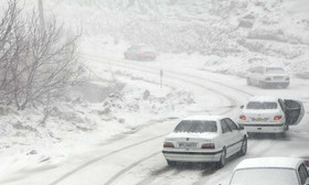 احتمال یخ زدگی در جادههای کوهستانی