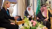 مخالفت اعضای اتحادیه اروپا با افزودن عربستان به فهرست سیاه پولشویی